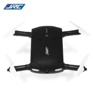 JJRCH37 Quad copter: small, modern and easy to use. Everything you need!